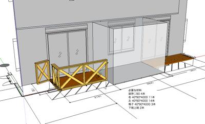 先日鎌倉市の住宅のリフォームでウッドデッキの取付をする機会がありました。 私は施主と施工者である大工の中間にたって調整をする仕事が有ります。 施主様には施工費とデザインの提示、施工者である大工にはデザインと納まりを提示し […]