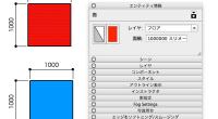 SketchUpの便利な機能のひとつに面積計算機能が有ります。 私はこれをフローリングの面積を計算するのに使っています。 たとえば下図のように平面図をVectorworks2010からDXFで書き出してから、 面積計算に […]