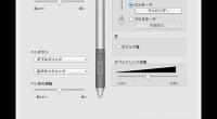 ワコムタブレットの電磁誘導ペンをたまったポイントでいただきました。 フリーハンドでちょっとしたイラストを書くのにマウスでは使い勝手が悪いので こちらのタブレット+電磁誘導ペンにしました。 SketchUpウインドウ上でペ […]