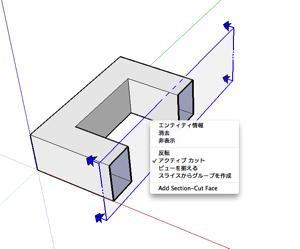 Cut Face3