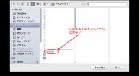 SketchUpのバージョンアップをするごとにプラグインの過去資産を引き継ぐことができず 苦労する事がバージョンアップを金額の事以外にバージョンアップを躊躇する原因になっています。 自分がよく使うツールの機能を増やす事に […]
